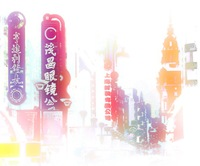 Shanghai_reinterpretations