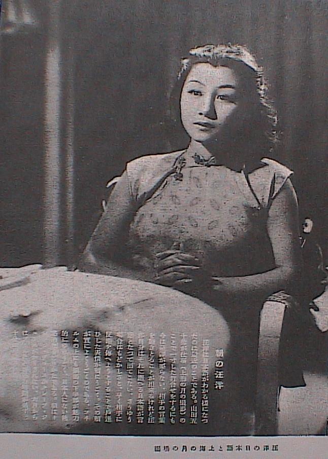 山田五十鈴の画像 p1_7