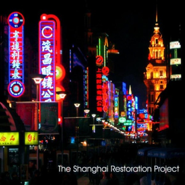 The_shanghai_restoration_project